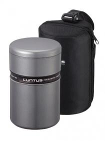 "Bento isotherme Luntus ""BS"" 830ml - gris"