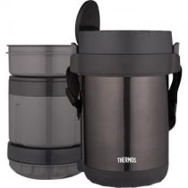 THERMOS ALL-IN-ONE, gris 3 compartiments 1800ml